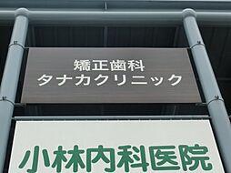 [一戸建] 神奈川県川崎市麻生区王禅寺西1丁目 の賃貸【/】の外観