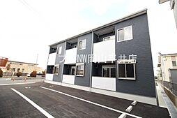 JR宇野線 妹尾駅 徒歩34分の賃貸アパート