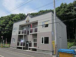 北海道札幌市清田区平岡四条7丁目の賃貸アパートの外観