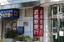 [一戸建] 埼玉県日高市大字原宿 の賃貸【/】の外観