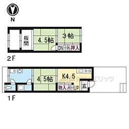 東野駅 4.8万円
