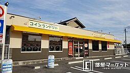 愛知県豊田市三軒町5丁目の賃貸アパートの外観