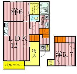 ファンタール[2階]の間取り
