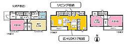 日進駅 3,580万円