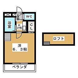 アティックハウス[2階]の間取り