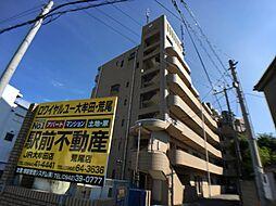 荒尾駅 5.3万円