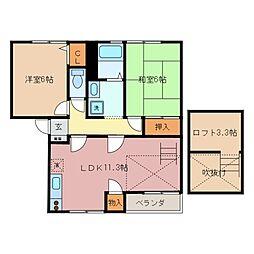 サンワード B棟[2階]の間取り