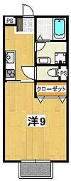キャノンフォート成沢[104号室]の間取り