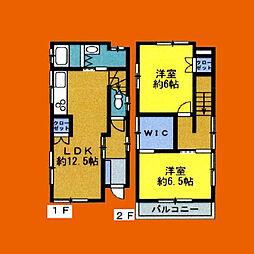 さいたま市南区太田窪5丁目