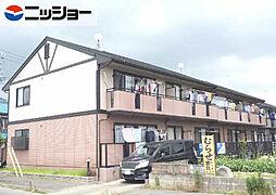 セジュール東須ヶ口[1階]の外観