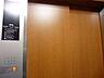 その他,1K,面積25.68m2,賃料9.1万円,都営大江戸線 勝どき駅 徒歩10分,都営大江戸線 築地市場駅 徒歩20分,東京都中央区勝どき6丁目5-16