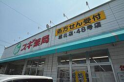 [一戸建] 愛知県名古屋市北区金田町3丁目 の賃貸【/】の外観