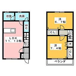 [テラスハウス] 愛知県日進市赤池町下郷 の賃貸【愛知県 / 日進市】の間取り