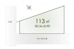 土地(狭山ヶ丘駅から徒歩22分、113.00m²、1,280万円)
