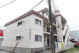 中町田ビル[3階]の外観