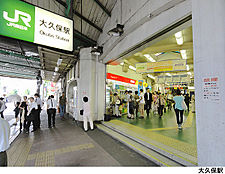 大久保駅(現地まで560m)