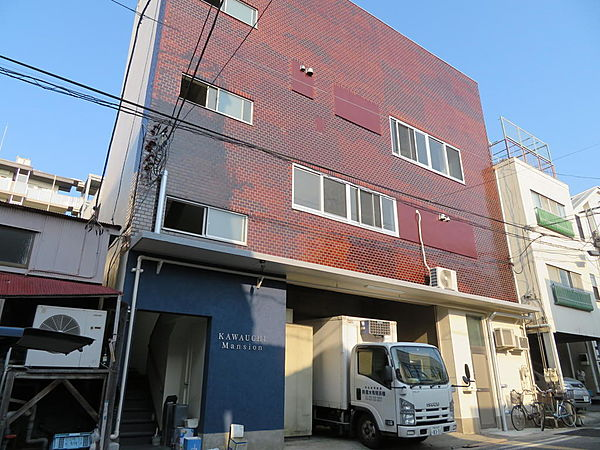 KAWAUCHI Mansion[303号室]の外観