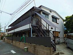 筑波荘[1−2号室]の外観