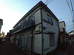 サンハイツ柏[2階]の外観