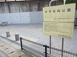 寺台ロフト[1階]の外観