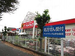 長崎荘[102号室]の外観