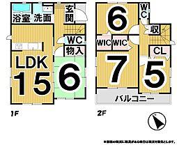総社駅 1,940万円