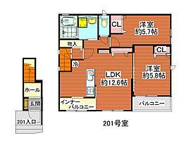 南海高野線 大阪狭山市駅 徒歩1分の賃貸アパート 2階2LDKの間取り