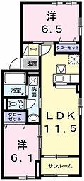 JR山陽本線 網干駅 徒歩37分の賃貸アパート 1階2LDKの間取り