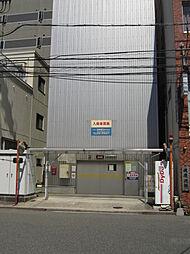 稲荷町駅 2.2万円