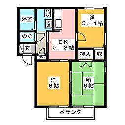 シャーメゾン・湊 弐番館[2階]の間取り