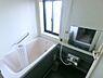 風呂,2K,面積47.72m2,賃料12.0万円,JR常磐線 水戸駅 徒歩5分,,茨城県水戸市三の丸
