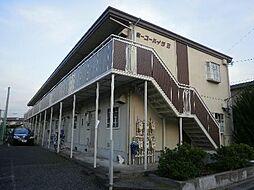 ホーユーハイツB[2階]の外観