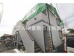 岡山県総社市金井戸の賃貸アパートの外観