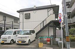 京王八王子駅 4.3万円