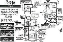 六町駅 4,390万円