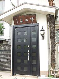 白金高輪駅 12.0万円