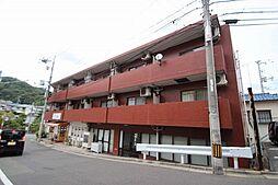 広島県広島市東区中山南1丁目の賃貸アパートの外観