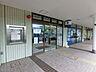 横浜銀行 緑園都市(約1050m)