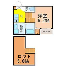 愛知県名古屋市北区上飯田通1丁目の賃貸アパートの間取り