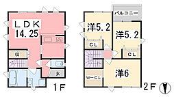 御着駅 10.2万円