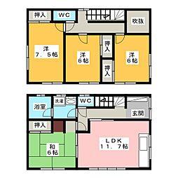 掛川駅 7.0万円