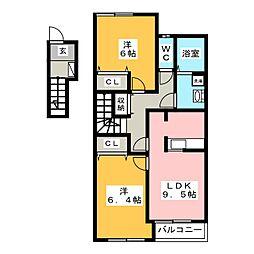 メゾンド・ソレイユB[2階]の間取り