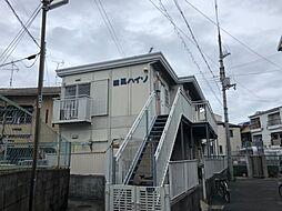 麗風ハイツ[2階]の外観