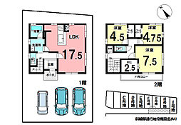 吉浜駅 4,110万円