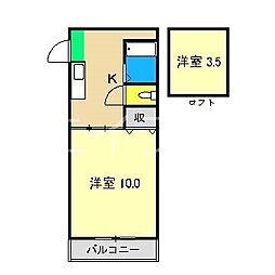 リドーヴェール[3階]の間取り