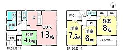 クレイドルガーデン上野第4