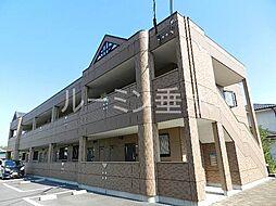 兵庫県小野市中町の賃貸マンションの外観