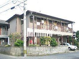 竜恵コーポ[2階]の外観
