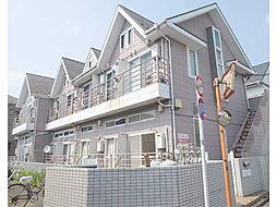 アップルハウス町田[1階]の外観