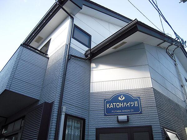 KATOHハイツII[B号室]の外観